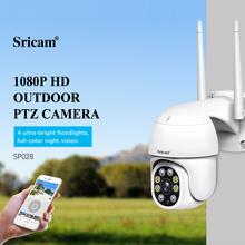 Sricam SP028 2MP PTZ kamera WiFi 1080P Ai automatyczne śledzenie zewnętrzna kamera IP dwukierunkowe Audio IR Night Vision wideo nadzoru CCTV tanie tanio 2 0 MP Kamera kopułkowa Rohs CN (pochodzenie) Normalne Boczne WHITE 0 01 Lux F1 2 CMOS SMARTSENS Wodoodporna odporna na warunki pogodowe