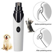 Электрическая машинка для стрижки котов и собак с зарядкой от USB, машинка для стрижки лап, машинка для стрижки ногтей, машинка для стрижки домашних животных, товары для собак, товары для домашних животных
