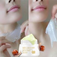 Hot Sale 80G Anti Wrinkles Neck Cream Whitening Lifting Mask Firming Melanin rem