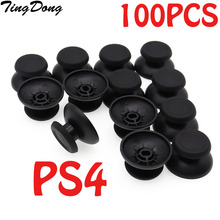 100pcs PS4 Analog Cover 3D Thumb Sticks Joystick Thumbstick Mushroom Cap Cover For Sony playstation 4 ps4 Controllerdualshock 4