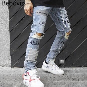 Bebovizi Fashion Streetwear Vintage Biker Jeans Men Reflective Hole Denim Pants Hip Hop Mens Skinny Baggy Trousers Jean