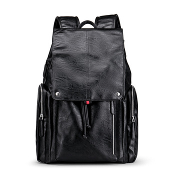 Weysfor Vogue Men Leather Backpack School Bag Bookbags Fashion Waterproof Travel Bag Casual Mens Male Functional Shoes Bags weysfor vogue pu backpack men women male school backpack mochilas school leather business bag large laptop shopping travel bags