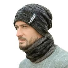 Комплект из 2 предметов, лыжная шапка и шарф, унисекс, Мужская модная теплая шапка, зимняя вязаная шапка Skullies Beanies czapka szalik