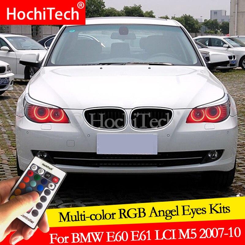 For BMW E60 E61 LCI 528i 530i 535i 550i M5 Halogen Daytime Running Light DRL Angel Eyes LED RGB Multi-color  Halo Ring Kit