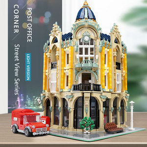 Image 4 - MOC 15002 15003 Street View Building Compatible With 10182 Cafe Conrner Led Light Model Building Blocks Kids Christmas Toys Gift