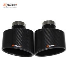 Eplus brilhante fibra de carbono ponta silenciador do carro tubo de escape bico decoração universal oval preto inoxidável 150mm inclinando esquerda direita