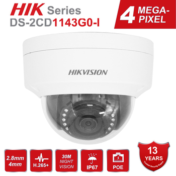 Hikvision 4MP PoE IP Camera H.265+ DS-2CD1143G0(E)-I  Network Dome CCTV Cameras 30m IR Clear Night Version P2P Remote Access - discount item  40% OFF Video Surveillance