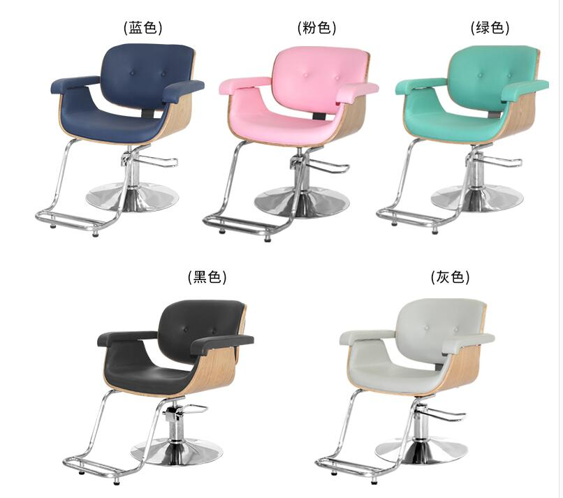 Web Celebrity Barbershop Chair Rotating Hair Salon Chair Lifting High-grade European Simple Modern Hair Chair