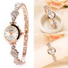 Модные женские кварцевые часы с кристаллами из нержавеющей стали