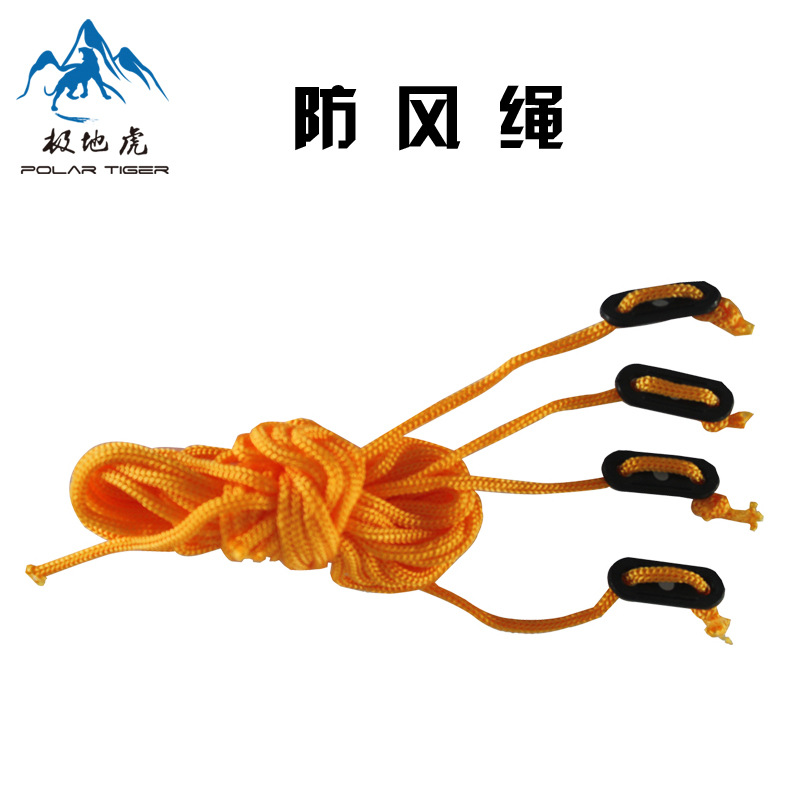 Polar Tiger Outdoor Reflective Tent Rope Awning Drawstring Set 4X4-(16) M Windproof Fixed Rope