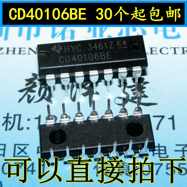 10pcs/lot New CD40106 CD40106BE DIP Six Schmitt Trigger DIP-14