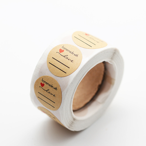 500pcs/roll Handmade with Love Natural Kraft Sticker Can DIY Wedding Decoration/Homemade Gift Tags/Happy Holidays Labels Making(United Kingdom)