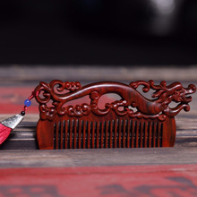 Natural red sandalwood carving wooden comb wedding couple dragon comb carving wooden crafts gift comb for girlfriend home decor