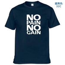 100% cotton no pain no gain print men Tshirt casual o-neck men muscle body building T shirt cool mens Tee shirt100% cotton no pa