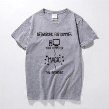 Networking For Dummies T-Shirt Men Funny Geek Nerd It Computer Gift Programmer  Cotton Casual Short Sleeve Tshirt Tops Camiseta