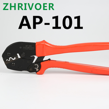 Manufacturer's direct multi-function crimping pliers cold terminal insulation crimping pliers manual tools