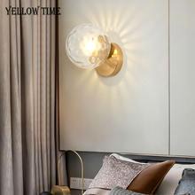 Современная настенная лампа со стеклянной крышкой e27 светодиодсветодиодный