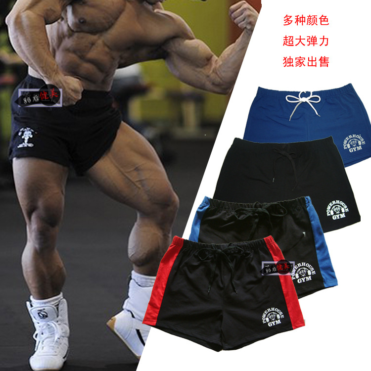 Sports Shorts Men's Quick-Dry Breathable Running Shorts Fitness Elasticity Ultra-Light 3 Pants Students Casual Basketball Shorts