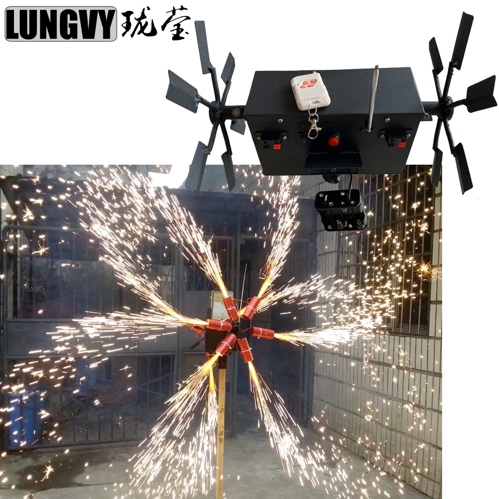 Free Shipping Double Wheel Windmill Remote Control Stage Spinning Cold Fountain Fire Machine For Party