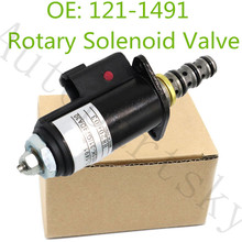 Деталь #121 1491 1211491 Φ G24DA30 CAT электромагнитный клапан для экскаватора Caterpillar E320B/C/D 315C 325C