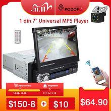 """Podofo 1 din 7 """"evrensel araba radyo GPS navigasyon Autoradio Video oynatıcı Bluetooth geri çekilebilir dokunmatik ekran MP5 Stereo ses"""