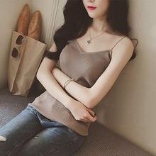 Осень 2020 Женская пикантная Корейская облегающая футболка в