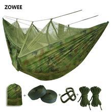 Ультралегкая москитная сетка, парашютный гамак с противомоскитными укусами для наружного кемпинга, палатки для сна
