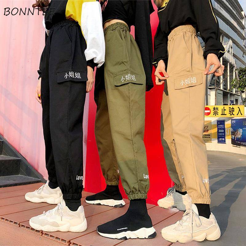 Pants Women Cargo High Elastic Waist BF Harajuku Womens Casual Unisex Printed Big Pockets All-match Streetwear Females Daily New