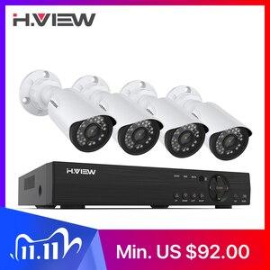 Image 1 - H.VIEW Kit de videovigilancia 8CH 1080P, Kit de cámara CCTV para exteriores, sistema de seguridad CCTV para el hogar