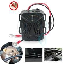 Новый 12V отпугиватель крыс ультразвуковой отпугиватель для мышей Отпугиватель мыши для автомобиля нетоксичный держать грызунов Мартена вд...