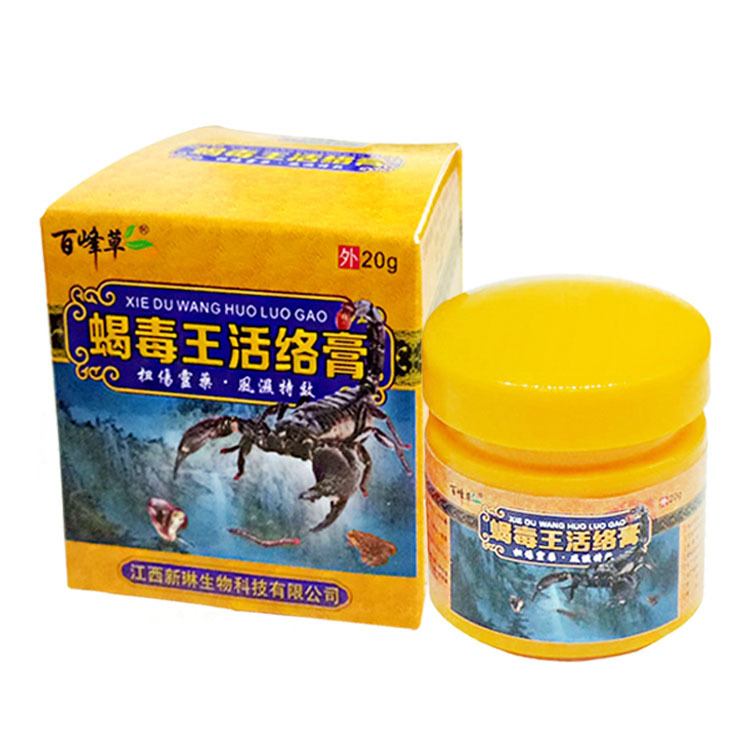 Powerful Efficient Relief Headache Muscle Pain Neuralgia Acid Stasis Rheumatism Arthritis Natural Ointment Chinese Medicine image