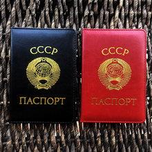 Russische CCCP Udssr Passport Abdeckung Leder Abdeckungen für Pässe Udssr Karte Halter Männer Passport-abdeckung Abdeckung der Udssr passport