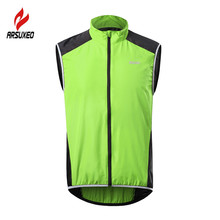 Arsuxeo Reflecterende Fietsen Vest Mannen Winddicht Ademend Fietsen Wind Vest Fiets Road Mountainbike Mtb Downhill Windjack(China)