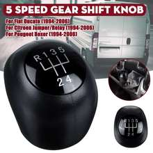 5 Speed Car Gear Shift Knob Manual Lever Shifter Hand Ball For Fiat Ducato For Citroen Jumper/Relay for Peugeot Boxer