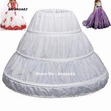 SATONOAKI/белая детская юбка трапециевидной формы с 3 кольцами; однослойное детское кринолиновое кружевное платье с цветочным узором для девочек; Нижняя юбка с эластичной резинкой на талии