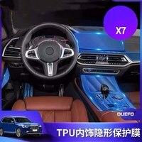Car Sticker 2019 For BMW transparent TPU Protective Film stickers for BMW X5 X7 Covers Interior Interior protection STICKER