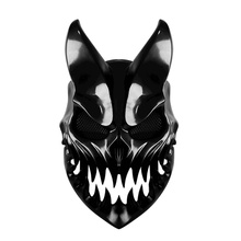 Cosplay Mask Face Masks PVC Slaughter To Prevail Kid of Darkness Demolisher Demon Mask Halloween Costume Party Props