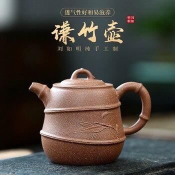 Конкурентоспособные продукты Исин известный Полный ручной темно-красный эмалированный керамический чайник сырой руды цветная секция, гли...