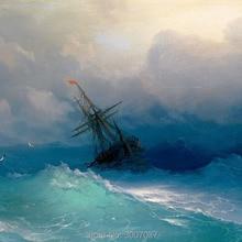 Картины на холсте без рамки, корабль на бурных морях, Айвазовский