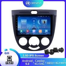 Android 90 умный Автомобильный мультимедийный плеер Авто Радио