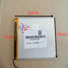755460 3000MAH MP3 MP4 3.7 bateria litowo-polimerowa MP5 Bluetooth małe zabawki GPS(China)