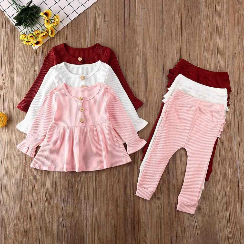เด็กทารกเสื้อผ้าเด็กหญิงสีทึบเด็กยาวแขนยาวถักเสื้อRuffledเสื้อผ้าเด็กทารกกางเกง