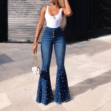 Women Sexy Big Flare Jeans Pearl Beading Wide Leg Pants Denim Office Lady Casual