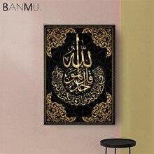BANMU Allah muzułmański islamski płótno malarskie sztuka złotem obraz Ramadan meczet dekoracyjny plakat i druk obrazy na ścianę