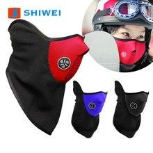 Мотоциклетная маска для верховой езды, ветрозащитная Пылезащитная маска для холодного катания на лыжах, уход за лицом, теплая маска для лица