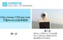 V1 Camara 360 Degrees Panoramic Lens Sport Camera Professional Camera HD Photo Camera HD Action Camera