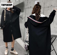 цены High Street loose Style  LONG SLEEVE spring Long Hooded Trench Jacket feMale Loose Coat  zo065