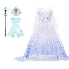 Детская одежда; Новинка; Эльза; Платье белого цвета карнавальный костюм платье принцессы костюм королевы для девочек Необычные Экипировка ...
