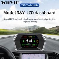 Indicador de velocidad T17 para coche, indicador inteligente HUD, indicador de velocidad, alarma de seguridad, tiempo de conducción para Tesla modelo 3
