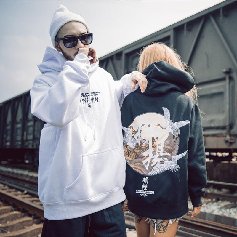 Embroidery Japanese Cranes Pullover Hoodies Men 2019 Winter Hip Hop Male Casual Hooded Sweatshirts Streetwear